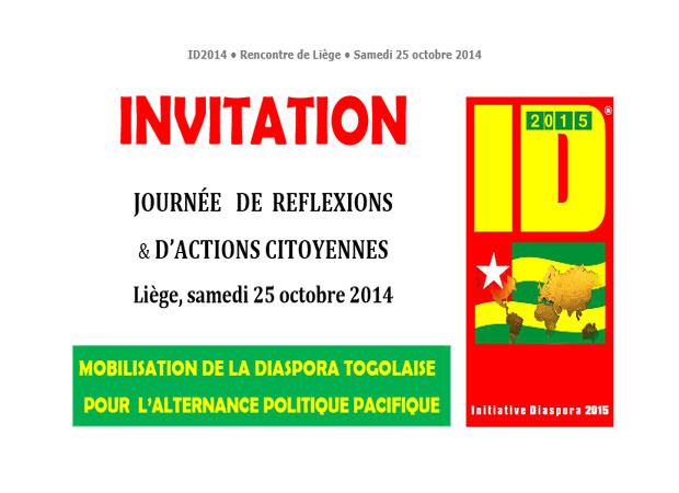 id2015_invitation