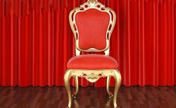 fauteuille_presidentielle_600